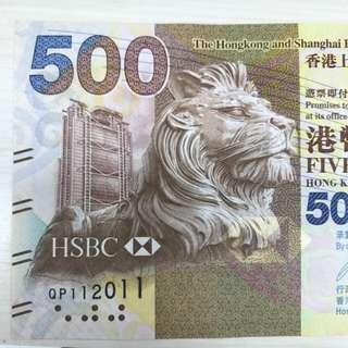 500 HKD
