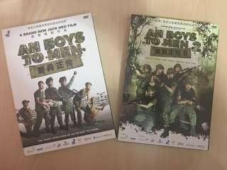 Ah Boys To Men 1 & 2 DVD + Comic Book