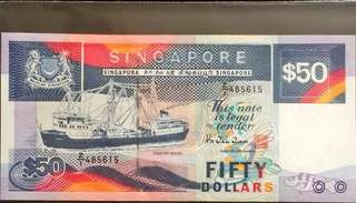 🗣 Extremely Rare - Possibly Very High Grade if Graded 💎 🚢 $50 Replacement Note with Serial Number Z/1 485615 In Extremely Crispy Pristine Mint Uncirculated Condition & With a Bonus Ink Smudge Feature