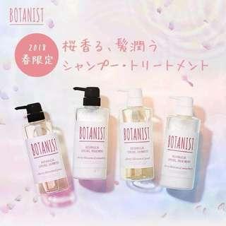 日本 BOTANIST春季限定-90%天然植物成分 櫻花蜜桃香 洗髮精/潤髮乳 (共2款/490ml)