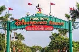 Hong Kong Disneyland Voucher