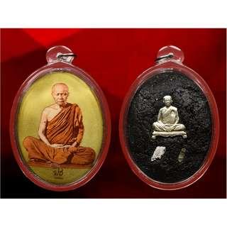 Luangta Maha Boowa Wat Pa BanTat