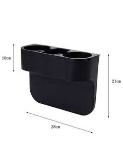 Vehicle Shelving Cup Holder
