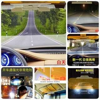 汽車專用護目鏡