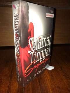 Selamat Tinggal Sayang Malay Novel