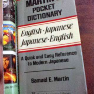 Pocket size english-japanese & japanese-englishe
