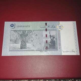 RM50 First Prefix LS05 MBI - UNC