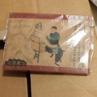 老北京文青 notebook (雞皮紙質感內頁) 有兩本