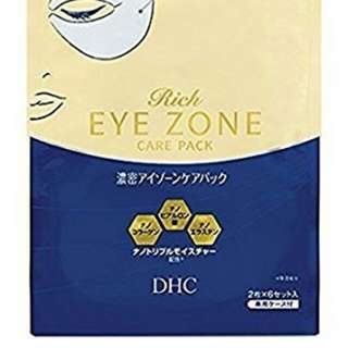DHC rich eye zone care
