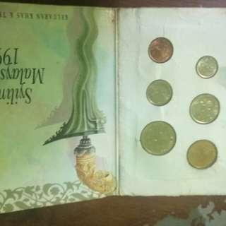 Duit syiling koleksi khas 1990