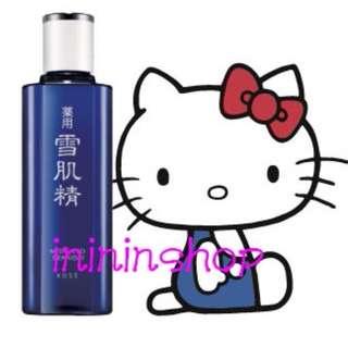 全新未開封 Hello Kitty Lab 35th project x Kose 限量版 limited Box 首飾箱 市面罕見