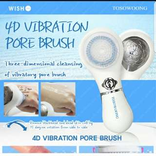 Tosowoong 4D Vibrating Brush