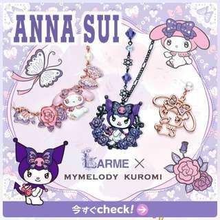 預訂日本 Sanrio  × Anna Sui 限定 首飾