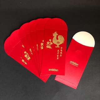 2017 Ambition Red Packet