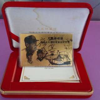 兄弟棒球隊 職棒五年季冠軍黃金紀念卡