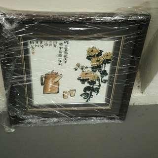 Chinese Painting/ Art Print