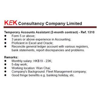 Temporary Accounts Assistant (2-month contract) - Ref. 1310