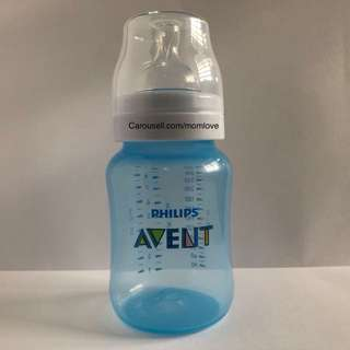 🌈🆕Brand New Philips AVENT Anti-Colic Baby Bottles Pink/Blue, 9oz/260ml