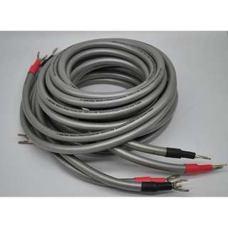 Audionote ISIS Lx168 speaker cable 2.5m/pr