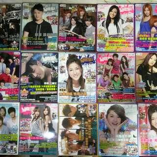 Yes! 雜誌 Vol.1001-1020期