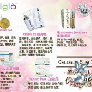 Cellglo product promotion -Healthy and beauty