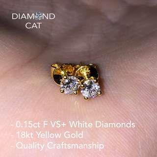 18kt Yellow Gold Diamond Studs - 0.30ct total (0.15ct each)