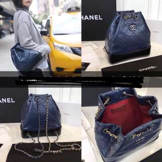 FT24000 Chanel Gabrielle backpack