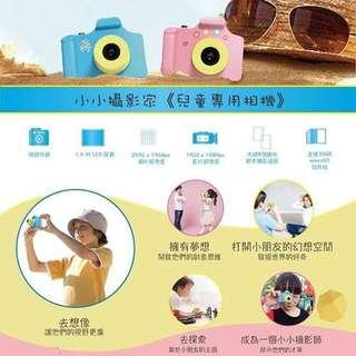 Visionkids同款兒童專用相機