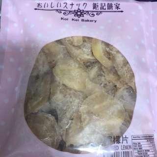 澳門檸檬片