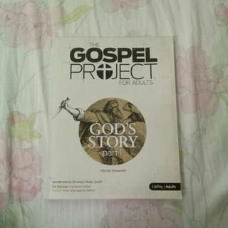 The Gospel Project for Adults