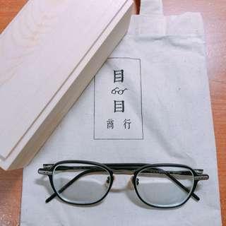 🚚 目目商行 質感手工眼鏡 可自己配鏡片