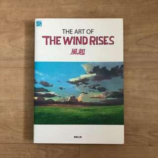 The Wind Rises Art Book