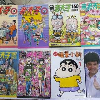 Comics and other book. Minimum $2