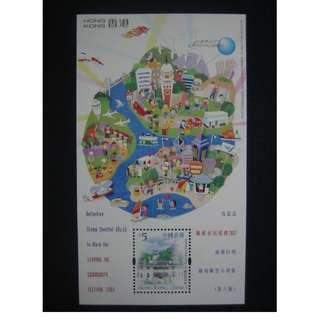 香港2002-服務市民巡禮-通用郵票小型張