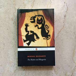 Brand New - The Master and Margarita by Mikhail Bulgakov