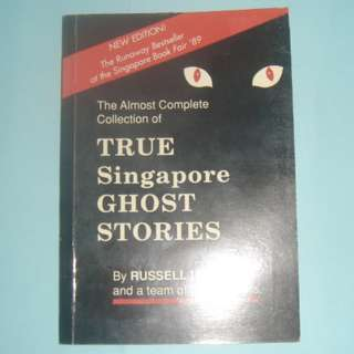 True Singapore Ghost Stories book one RARE