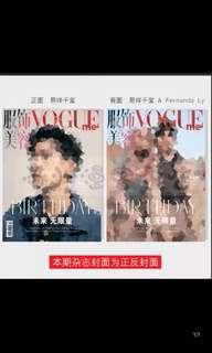 TF Boys Jackson Yee 易烊千玺 Vogue Me Magazine
