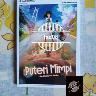 PUTERI MIMPI by Kenji Kamiyama /Kamiyama Kenji