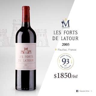 Les Forts de Latour 2005 - 進入適飲期的小拉圖