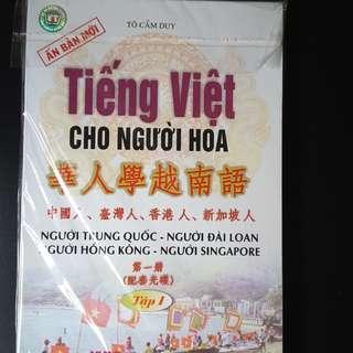 Beginner's Basic Vietnamese with CD