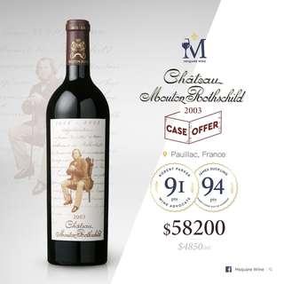 【一級名莊現貨🍷】【150周年紀念 - Mouton Rothschild 2003】