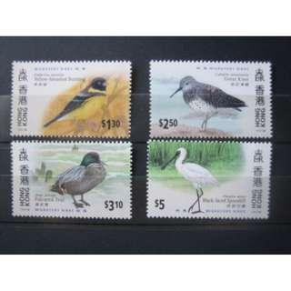 香港1997-候鳥-郵票