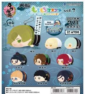 Touken Ranbu Online Mochi Mochi vol. 2 re-run