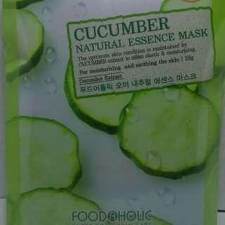 Cucumber Natural Essence Mask