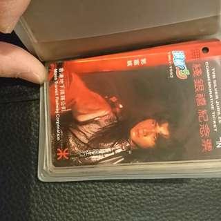 無線銀禧地鐵紀念票 (TVB/ MTR)