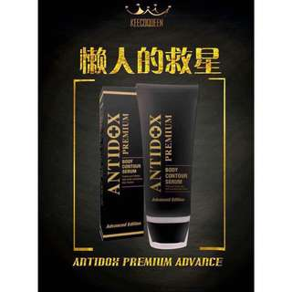Antidox Premium Advance