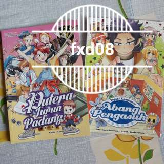 (Sealed and New) Komik Candy Factory