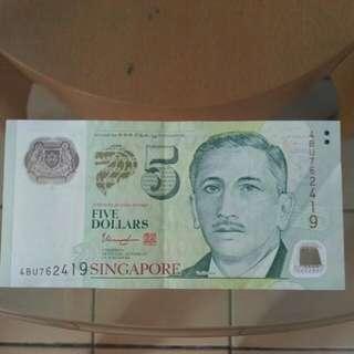 $5smugkeink Note.