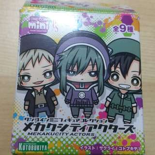 Mekakucity Actors One Coin Mini Figure Kido