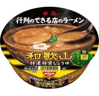 日清 和歌山特濃豬骨杯麵